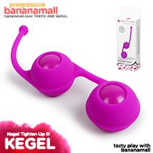 [고급 실리콘] 케겔 타이튼 업 3(Kegel Tighten Up III) - 프리티 러브(BI-014493-2) (BIR)