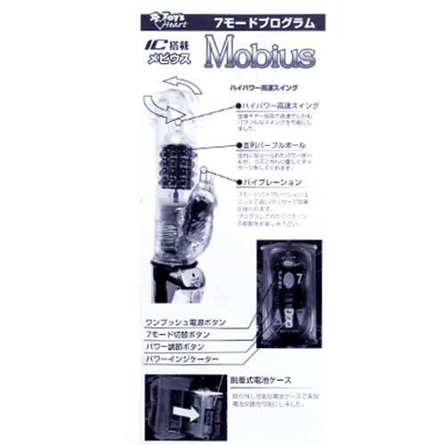 [일본 직수입] IC 모비어스 비스콘티 캡틴(VISCONTI)(ビスコンティ) - 토이즈하트(6186) (TH)<img src=https://cdn-banana.bizhost.kr/banana_img/mhimg/icon_20_02.gif border=0>