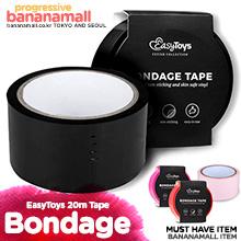 [네덜란드 직수입] EasyToys 20m 본디지 테이프(EasyToys 20m Bondage Tape) (UPR)