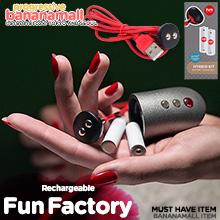 [독일 직수입] 펀 팩토리 펀 마그네틱 플러그&하이브리드 키트(Fun Factory FUN Magnetic Plug&HYBRID KIT)(LOW)(DJ)