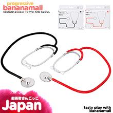 [일본 직수입] 의사선생님 놀이 청진기(お医者さんごっこ 聴診器) - 코스플레이 소품 (TH)