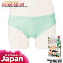 [일본 직수입] 신·여대생의 팬츠 #27(新・女子校生のパンツ #27) - 타마토이즈 (NPR)
