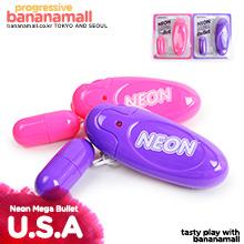 [미국 직수입] 네온 메가 불렛(Neon Mega Bullet) - 파이프드림(PD2637-11) [NR]