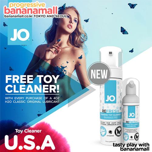 [미국 직수입] JO 리프레시 포밍 토이크리너 50/207mL(JO Refresh Foaming Toy Cleaner) - 시스템 제이오 (DKS)