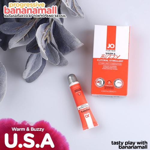 [미국 직수입] JO 웜&버지 클리토럴 스티뮬런트 10mL(JO Warm & Buzzy Cliroral Stimulant) - 시스템 제이오 (DKS)