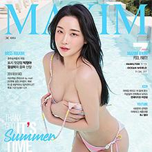 [맥심 코리아] 맥심 2019년 7월호