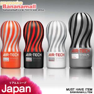 [일본 직수입] 텐가 에어테크 진공 TENGA AIR-TECH REUSABLE VACUUM CUP - 텐가 (TGA)<img src=https://cdn-banana.bizhost.kr/banana_img/mhimg/custom_19.gif border=0>