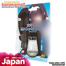 [일본 직수입] 여대생의 검은 스타킹의 냄새 10ml(女子校生の黒ストッキングの匂い) - 타마토이즈 (NPR)