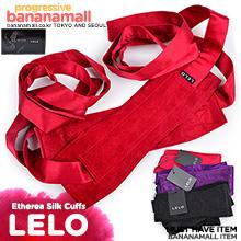 [스웨덴 직수입] 레로 에세라 실크 커프스(LELO Etherea Silk Cuffs) - 레로(7350022 271418) (LELO)