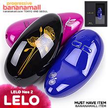 [스웨덴 직수입] 레로 네아 2(LELO Nea 2) - 레로(7350075 022814) (LELO)
