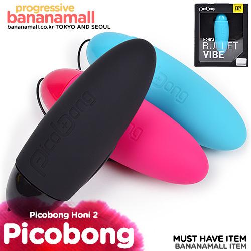 [스웨덴 직수입] 피코봉 호니 2(Picobong Honi 2) - 피코봉(7350075 022630) (LELO)