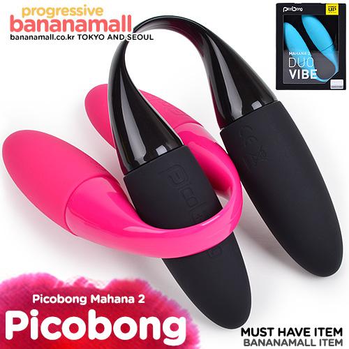 [스웨덴 직수입] 피코봉 마하나 2(Picobong Mahana 2) - 피코봉(7350075 022753) (LELO)