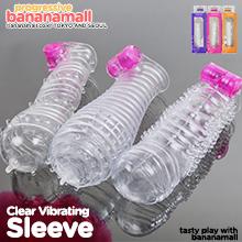 [남성 강화] 클리어 바이브레이팅 슬리브(Clear Vibrating Sleeve) - 시크릿365(003-06001) (SCR)