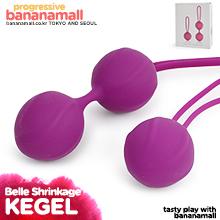 [케겔 운동] 벨 쉬링키지 볼(Belle Shrinkage Ball) - 시크릿365(007-02002) (SCR)