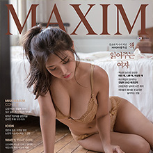 [맥심 코리아] 맥심 2019년 9월호