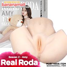 [제니컴퍼니] 리얼로다 시즌 2 - 에이미(Real Roda Season 2 - Amy) 1:1사이즈 실물 복제