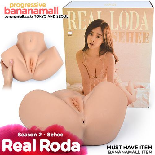 [제니컴퍼니] 리얼로다 시즌 2 - 세희(Real Roda Season 2 - Sehee) 1:1사이즈 실물 복제
