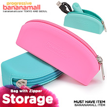 [캐나다 직수입] 파워 불렛 실리콘 스토리지 백 위드 지퍼(PowerBullet Silicone Storage Bag with Zipper)(677613095169) (BMS)