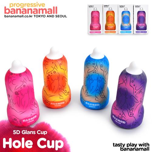 [고탄력 실리콘] 5D 글랜스 컵(5D Glans Cup) - 레텐(6920995495800) (LTN)