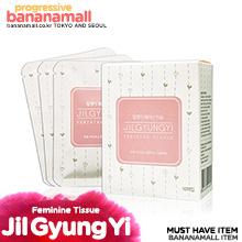 [그날 티슈] 질경이 페미닌 티슈 10매 1박스(Jil Gyung Yi Feminine Tissue 10EA 1BOX)