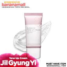 [미백 효과] 질경이 썬샤인 톤 업 크림 30ml(Jil Gyung Yi Sunshine Tone-Up Cream)