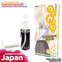 [일본 직수입] 여대생의 겨드랑이 냄새 10ml(女子校生のワキガの匂い) - 타마토이즈(TMT-1169) (NPR)