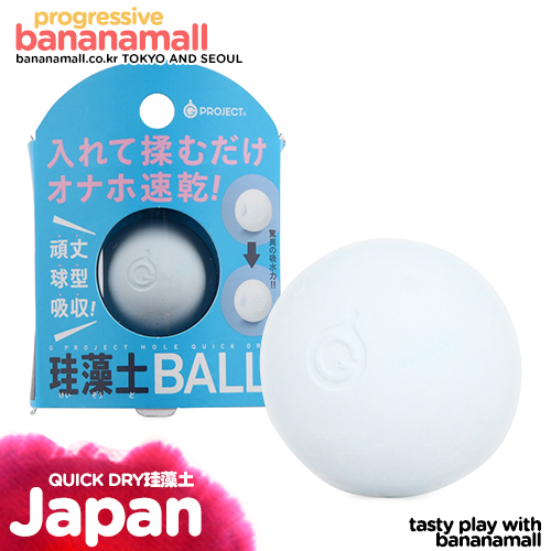 [일본 직수입] 제트 홀 퀵 드라이 규조토 볼(Ject Hole Quick Dry 珪藻土Ball) - 지프로젝트(UGPR-144) (NPR)