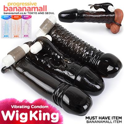 [로터+특수 콘돔] 윙 킹(Wig King) - 아이챠오(LN0502)(6922359304070) (ICH)