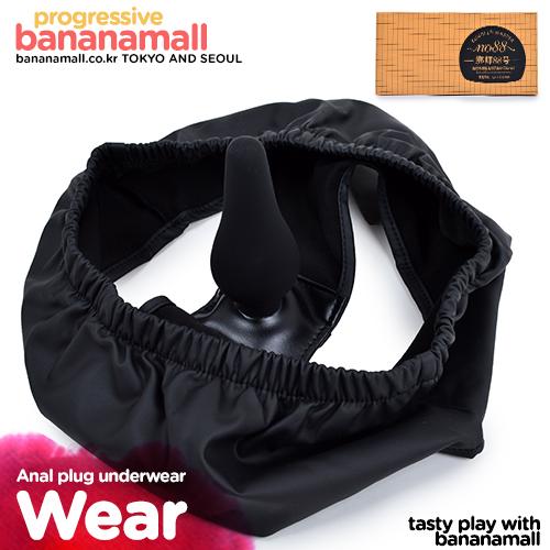 [애널 삽입] 애널 플러그 언더웨어(Anal Plug Underwear) - 미지(6937486609066) (MIZ)
