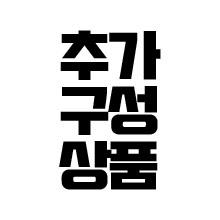 시노 넥 후크