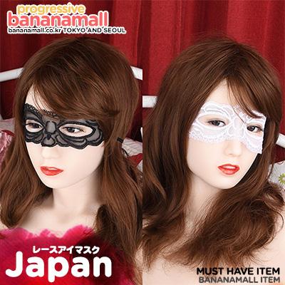 [일본 직수입] 그림이 되는 레이스 아이 마스크(絵になるレースアイマスク) (NPR)