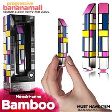 [10가지 진동] 밤부 몬드리안(Bamboo Mondri-anne) - 록스오프 (TRA)