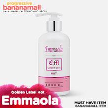 [고급 마사지젤] 엠마올라 골드라벨 마사지젤 핫 250ml(Emmaola Golden Label Hot 250ml) (IMF)
