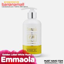 [고급 마사지젤] 엠마올라 골드라벨 마사지젤 화이트 머스크 250ml(Emmaola Golden Label White Musk 250ml) (IMF)