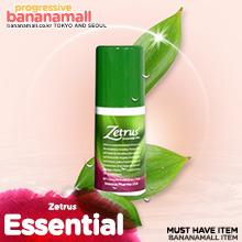 [여성 전용 오일] 제트러스 에센셜 오일 12ml(Zetrus Essential Oil 12ml) (IMF)