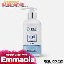 [고급 마사지젤] 엠마올라 골드라벨 마사지젤 퓨어 250ml(Emmaola Golden Label Pure 250ml) (IMF)