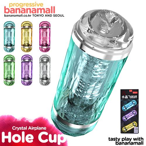 [양방향 삽입] 크리스탈 에어플레인 컵(Crystal Airplane Cup) - 지우아이(JAI-HC075) (JAI)