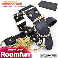 [SM 목줄] 룸펀 트락션 칼라(Roomfun Traction Collar) - 룸펀(ZW-058) (RMP)
