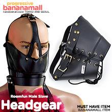 [SM 페이스 구속] 메일 슬레이브 헤드기어(Roomfun Male Slave Headgear) - 룸펀(ZW-060) (RMP)