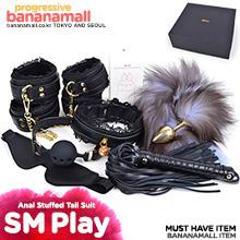 [SM 플레이 세트] 룸펀 애널 스터프드 테일 슈트(Roomfun Anal Stuffed Tail Suit) - 룸펀(ZW-040) (RMP)