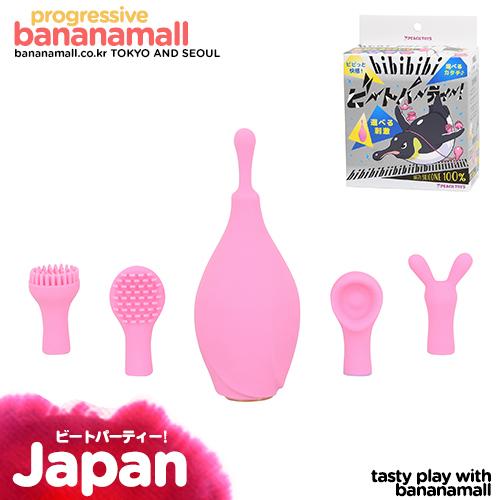 [일본 직수입] 비비비비 비트 파티!(Bibibibi ビートパーティー!) (NPR)
