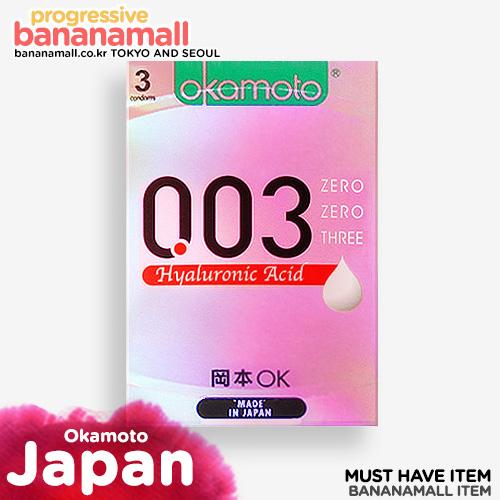 [일본 오카모토] 오카모토 003 히알루론산 1box(3p)