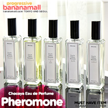 [페로몬 향수] 초코야 오드 퍼퓸 로맨틱 100ml(Chocoya Eau de Perfume Romantic 100ml)