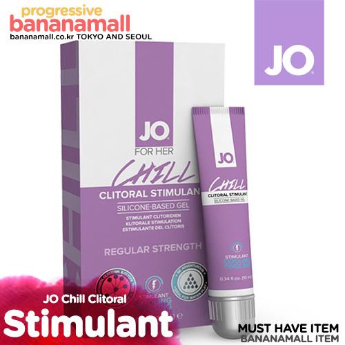 [미국 직수입] 제이오 칠 클리토럴 스티뮬런트 10ml(JO Chill Clitoral Stimulant 10ml) - 온화한 쿨링효과 (DKS)