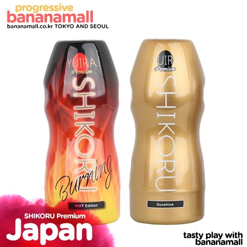 [일본 직수입] 유이라 시코루 프리미엄(YUIRA SHIKORU Premium) - 케이엠피(YIR009) (KMP)