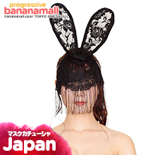 [일본 직수입] 기다란 토끼 귀 부착 마스크 카츄샤(長~いウサギの耳付きマスクカチューシャ) - 에록스(5H0100BK) (NPR)