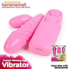 [쾌락철도 999] [더블 에그] 패션 바이브레이팅 에그(Fashion Vibrating Egg)(AL-3490)(JBG)(AILE)