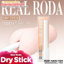[제니컴퍼니] 리얼로다 규조토 드라이 스틱(Real Roda Dry Stick)
