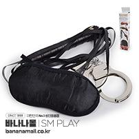 [SM 플레이] 러버스 비기너 키트 03(Lovers Beginners Kit 03) - 화하오(8147)