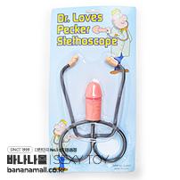 [성인재미상품] 섹시 청진기(Sexy Stethoscope) - 화하오(8027)